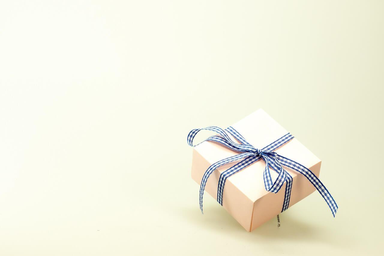 Geschenke An Geschaftspartner Prc Priller Reinhard Coll Gmbh
